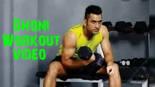 Download Ms Dhoni latest hard gym workout video