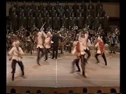-005 Kazak Dance 1988