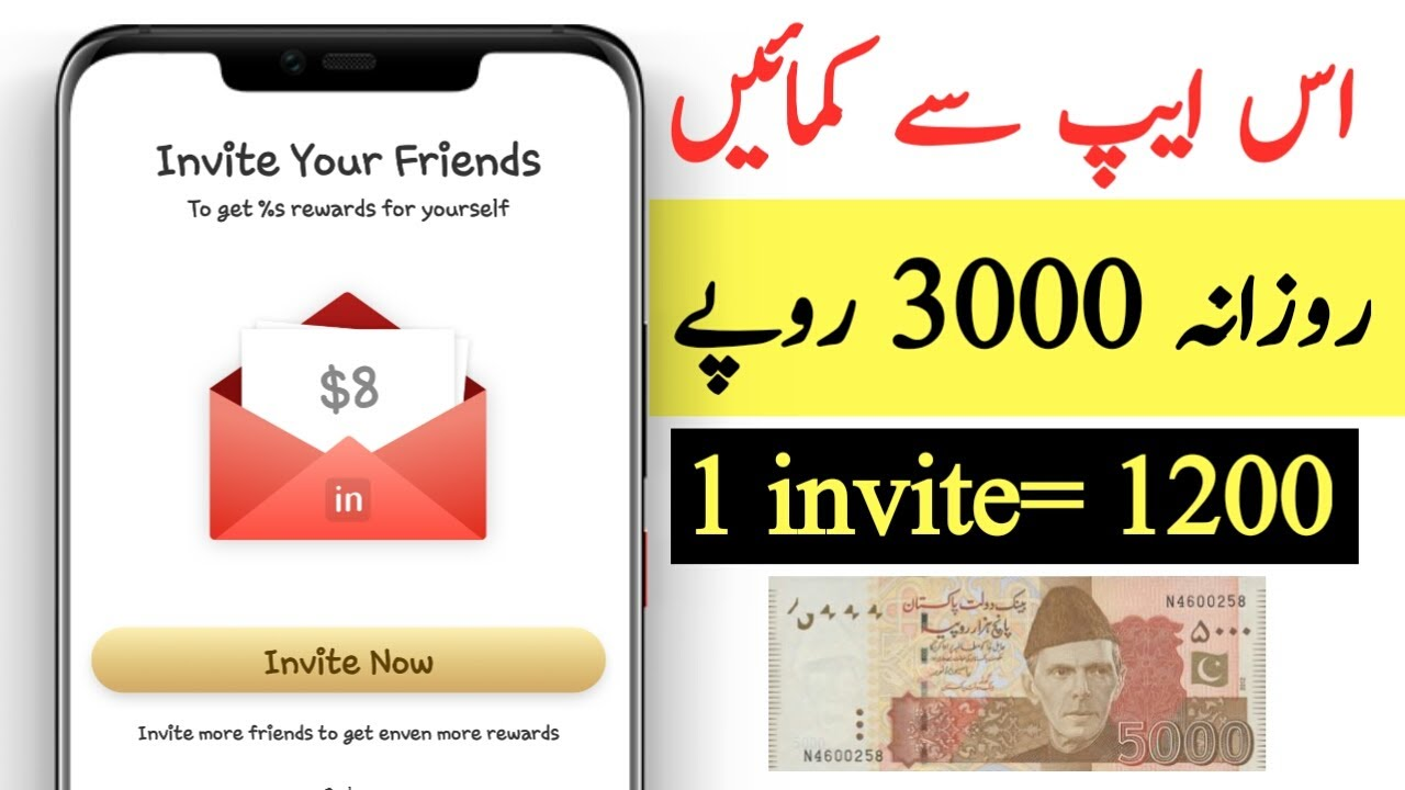 how to earn 3000 per day