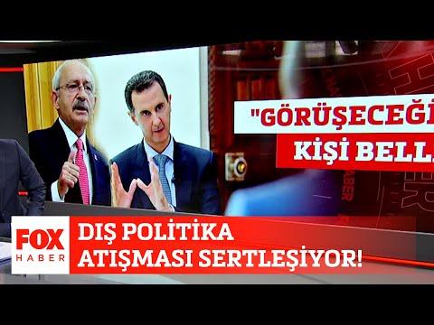 Dış politika atışması sertleşiyor! 26 Şubat 2020 Fatih Portakal ile FOX Ana Habe