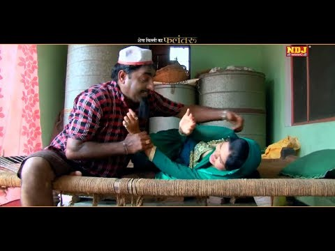 Sheikh Chilli Ne Sikhaya Bajrangi Ko Love Sheikh Chilli Ki Nayi Video 2019