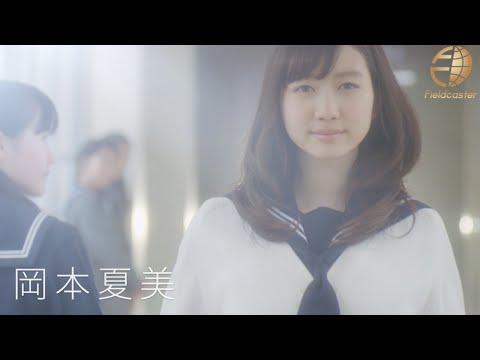 貧乳の女子高生がある日 巨乳に!? ショートフィルム「HANA」予告編 芥川龍之介「鼻」 岡本夏美