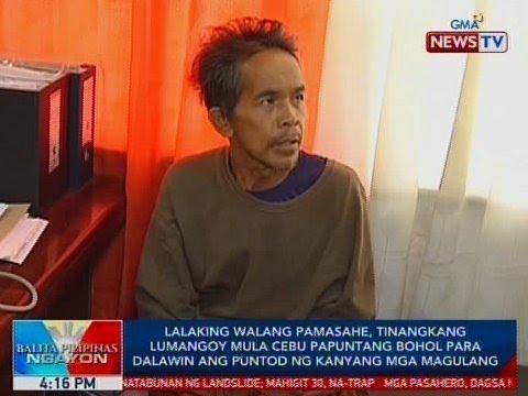 BP: Lalaki, tinangkang lumangoy mula Cebu papuntang Bohol para dalawin ang puntod ng magulang