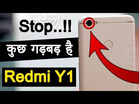 Redmi Y1 Vs Redmi 4 Comparison | Surprising Results 😱😱 | Unbiased Opinion by Gizmo Gyan[Hindi]