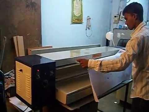 Ammonia printing machine eco brand youtube ammonia printing machine eco brand malvernweather Image collections