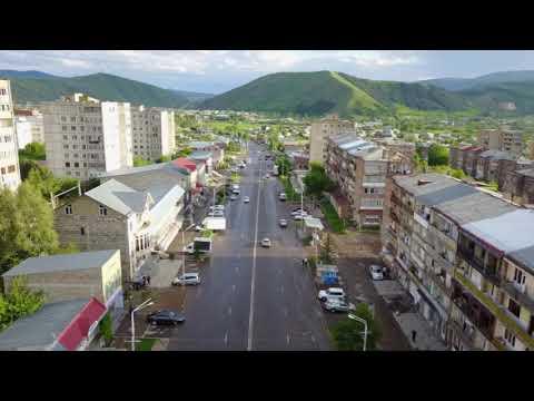 город Раздан Армения фото