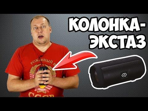 Bluetooth-колонка, которую не хочется выпускать из рук - обзор Digma S-15