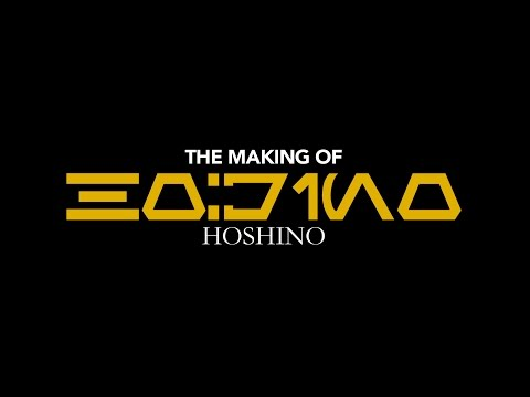 The Making of Hoshino - Behind the Scenes Featurette