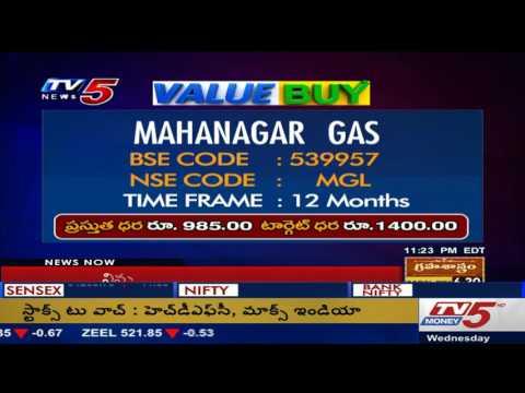 Today's value buy-Mahanagar gas( ఈ కంపెనీ వేల్యూ బయ్ ఎలా అయిందో చూడండి)