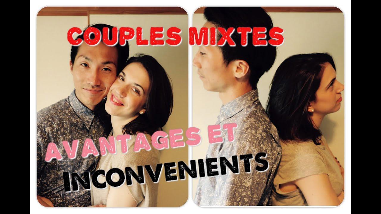 couples mixtes avantages et inconv nients youtube. Black Bedroom Furniture Sets. Home Design Ideas