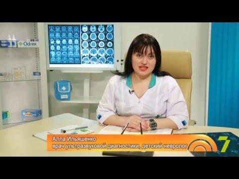 Детский невролог в Ласке