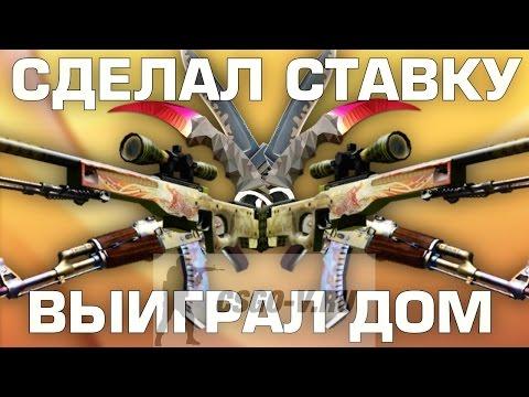 рулетка Cs Go с минимальной ставкой от 1 рубля для бомжей