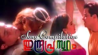 Indraprastham - Song Compilation - Starring Mammootty, Simran, Prakash Raj, Vikram