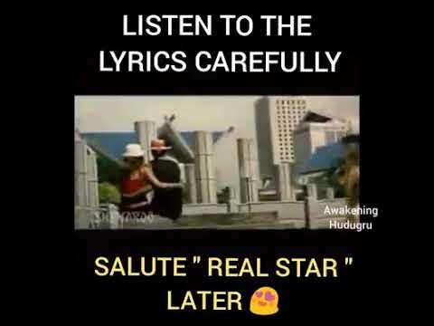 Raktha kanneeru danger danger song Upendra real 🌟
