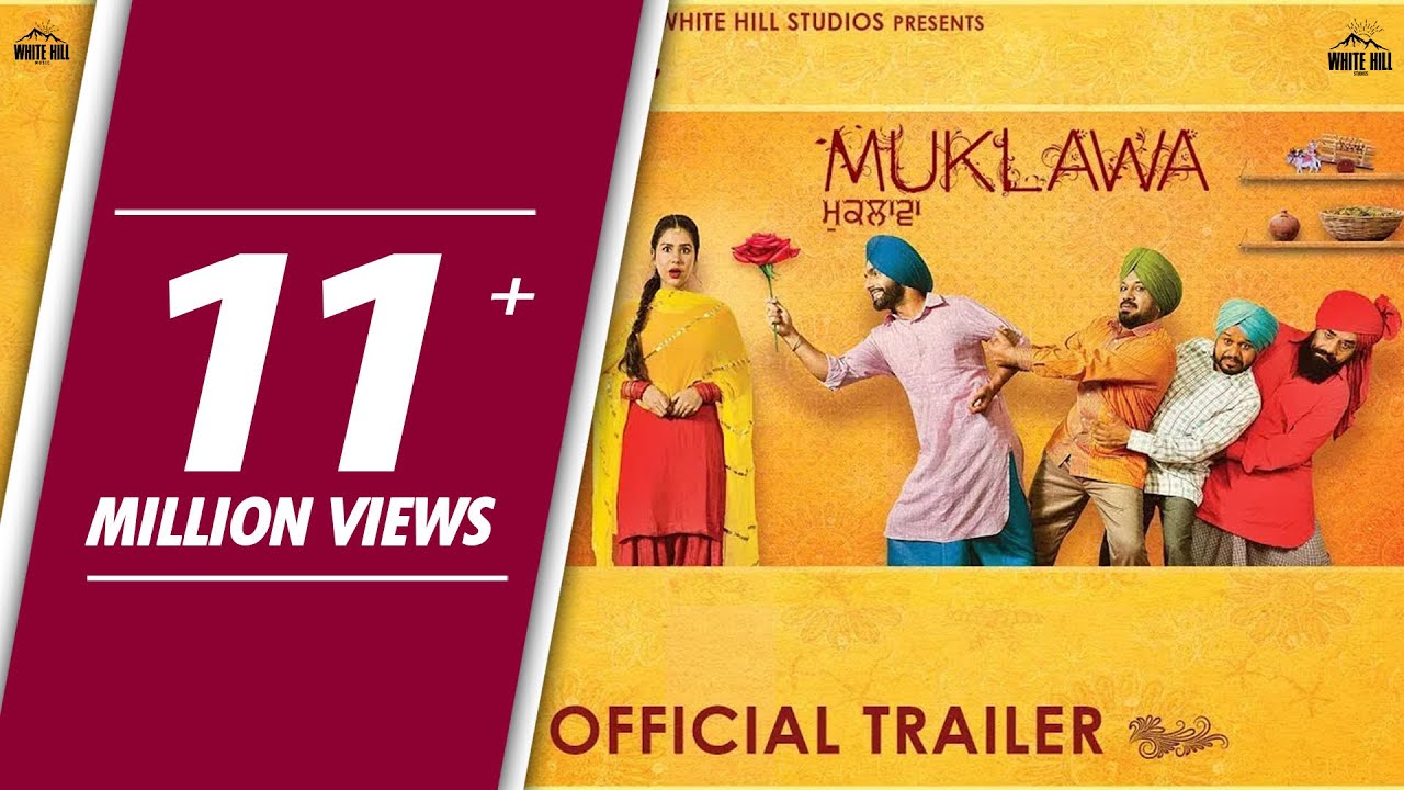MUKLAWA (Official Trailer) Ammy Virk, Sonam Bajwa | Running Successfully |  Punjabi Movie 2019