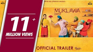 muklawa-trailer-ammy-virk-sonam-bajwa-running-successfully-punjabi-movie-2019