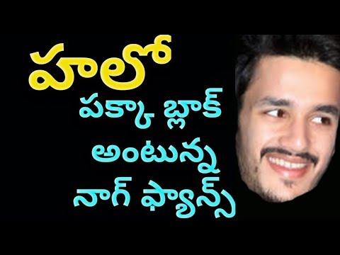 Akhil Hello Movie Teaser | Akhil Akkineni...