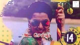 *சின்ன💘 மச்சான் chinna macha new hit  song  Charlie Chaplin2 movie song Senthil Ganesh,Rajalakshmi.