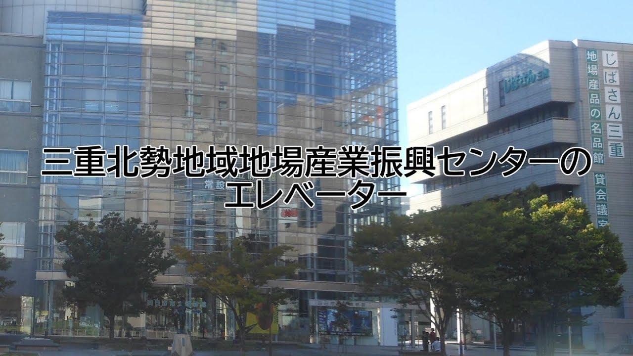 税務署 倶知安 倶知安税務署の連絡先電話番号・所在地(確定申告)