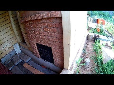 Обкладываю железную печь в бане кирпичом /Печной портал