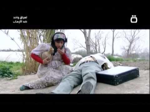 المسلسل العراقي عش المجانين - الحلقة ١ motarjam