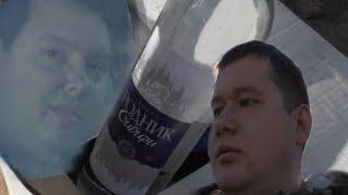 Нападение полицейских/88 тыс бутылок водки г.Ростов-на-Дону