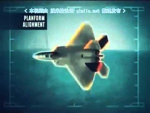 News Alert China and Syria UPDATE