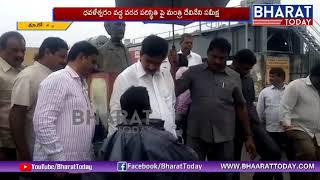AP Minister Devineni Uma Maheshwar Rao Visit Dhavaleswaram Barrage   BharatToday