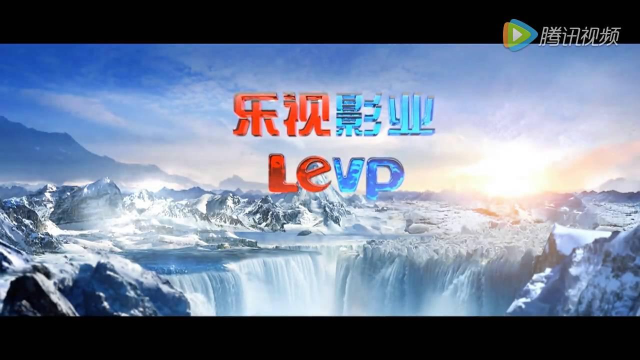 Download Lee Min Ho - Bounty Hunters 赏金猎人 official trailer 1