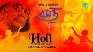 Weekend Classic Radio Show | Phagun Hawoay | Aajke Doler | Holi Special Songs Of Tagore & Nazrul