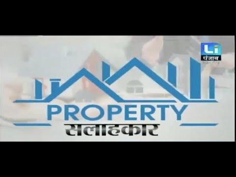 Property Salahkar - Best advice on Property @ 6:30 PM #RealEstate Market का Villain कौन ?