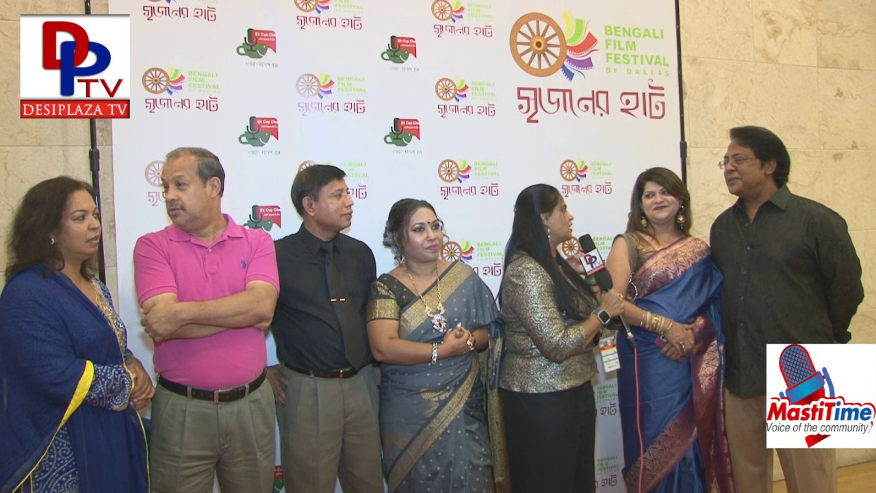 Team of Bengali chamber of Commerce excited about the success of Bengali Film Festival | DesiplazaTV