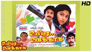 Uyire Unakkaga Full Movie HD   Mohan   Nadhiya   Chinni Jayanth   Vijayakumar   K. Rangaraj
