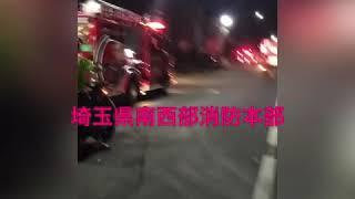 東久留米市神宝町火災