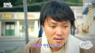 130831 SNL 투아이즈 - 혜린, 향숙, 다솜 cut