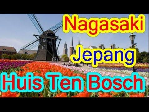 Wisata Jepang : Acara musiman Huis Ten Bosch, taman bermain terbesar di Nagasaki, Nagasaki004 ...