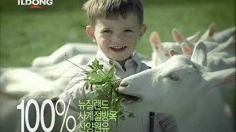 [일동후디스 산양유아식] 자연방목원유