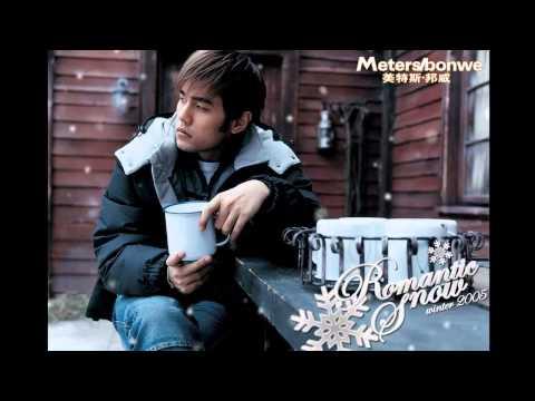周杰伦 - 明明就[Ming Ming Jiu][Full - HIT FM][Album Vol.12]