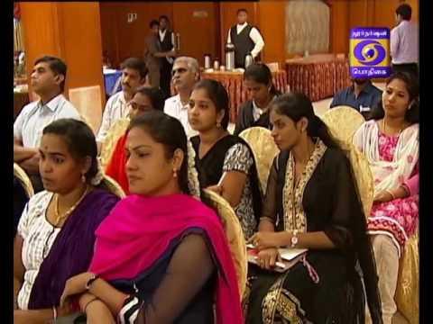 Programme on GST 22-06-2017