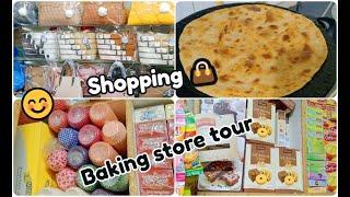 Baking Shop Tour | Hume tu saans hi nahi aarahi thi 😧😓 | Shopping Vlog