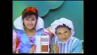 CM 日本通信工業 ホームテレホン 1985年