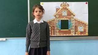 Буйко Валерия 3 класс МКОУ СОШ №4 ИГОСК