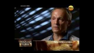 РЕН-ТВ. Военная тайна (эфир 03.09.2012). Рептилоиды