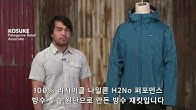 64f21269d9 [Patagonia Korea] Mens Torrentshell Jacket - Duration: 98 seconds.