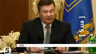 Янукович забыл имя Ющенка(, 2012-06-25T08:34:59.000Z)