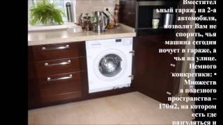 видео Проекты домов и коттеджей в Барнауле: одноэтажные, двухэтажные, с мансардой, гаражом