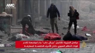 المعارضة السورية المسلحة تتوحد في