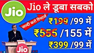 Calls हुए वापस FREE | Airtel, Idea, Vodafone Unlimited Free Calls New Plans | No IUC Truly Unlimited