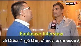 Munaf Patel Interview- Hardik Pandya ने टीम इंडिया की सबसे बड़ी कमी पूरी की