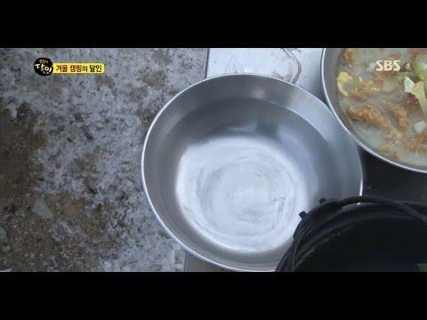 겨울 캠핑의 비법 공개@생활의 달인 131201